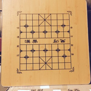 Automatic Mah jong Table Cover